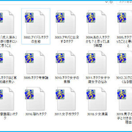 5d328b744c80647f9dcb1f6b