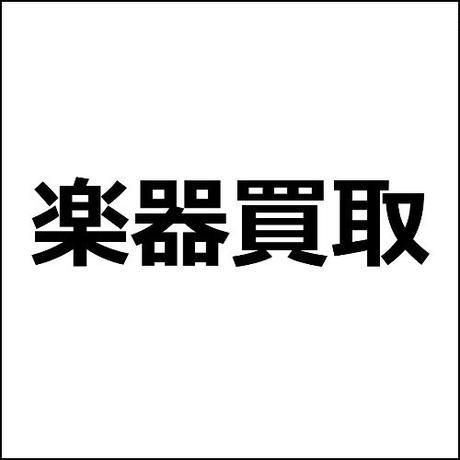 「楽器買取サイトの選び方」楽器買取アフィリエイト向け記事テンプレ!