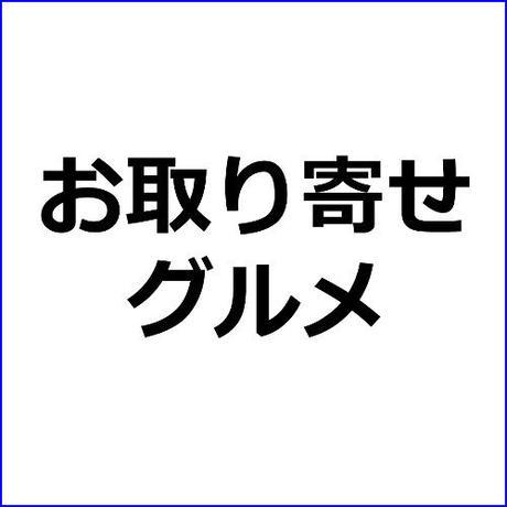 「レトルトカレーおすすめランキング」お取り寄せグルメ穴埋め式アフィリエイト記事テンプレート!