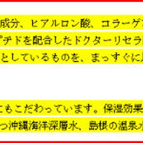 お悩み美容アフィリエイト5記事セット#1!