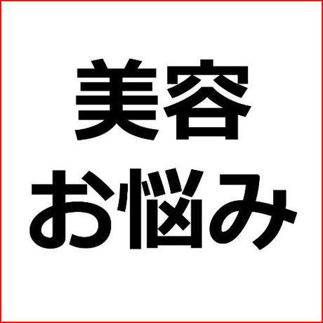 「正しい髪のブラッシング方法」美容アフィリエイト記事テンプレート!