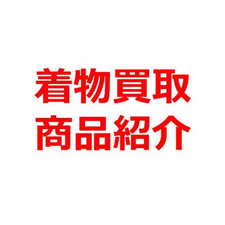着物買取業者「買取プレミアム」紹介記事テンプレ(1000文字)