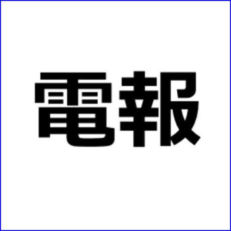 「ビジネスシーンで贈る電報の選び方」アフィリエイト記事作成テンプレート!