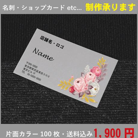 片面デザイン名刺★テンプレート002★名刺100枚