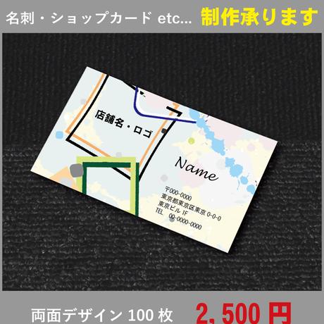 両面デザイン名刺★テンプレート019★名刺100枚