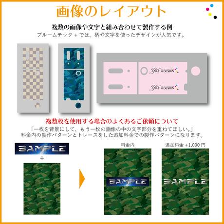 ploomtech +★プルームテックプラス シール★シールオーダー