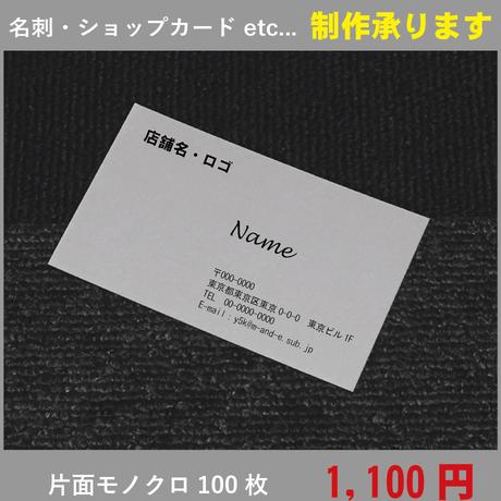 シンプルデザイン★テンプレート0001★名刺100枚