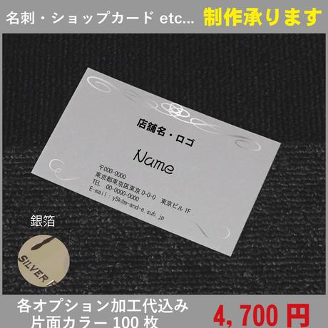 箔押しデザイン★テンプレート9003★名刺100枚