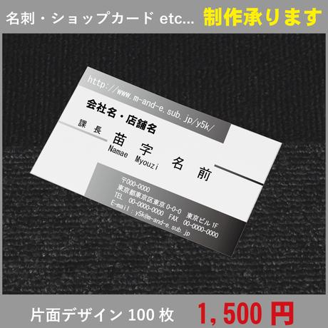 59fc78de92d75f6108000c02
