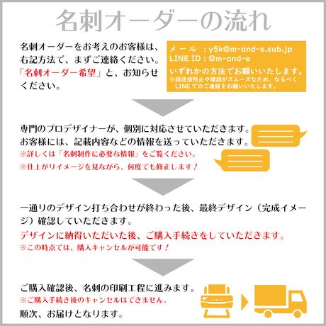 基本プラン・オーダー名刺◆片面フルカラー◆高品質・格安名刺制作◆y5k名刺