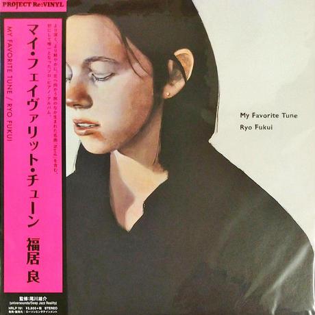 福居良 - My Favorite Tune