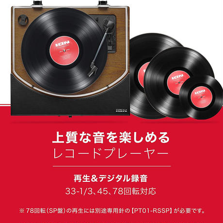 ION レコードプレーヤー Premier LP Brown