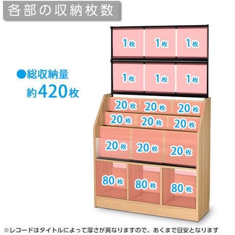 レコードラック (木目ナチュラル/約420枚収納)