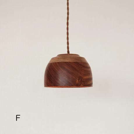 花梨とタモのランプ(D/E/F)