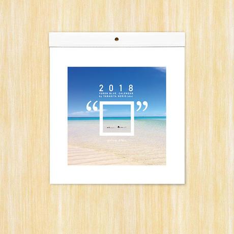 "2018 YORON BLUE. CALENDAR  ""□"""