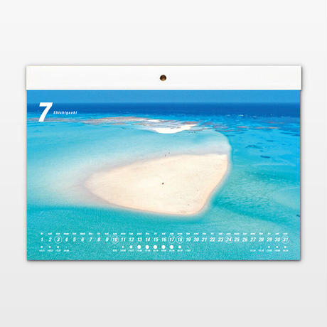 "2022 yoron blue. calendar ""yurigahama"""