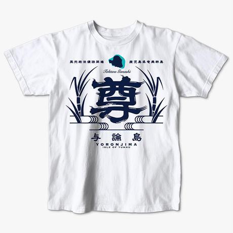 "YB020 "" T "" shirt"