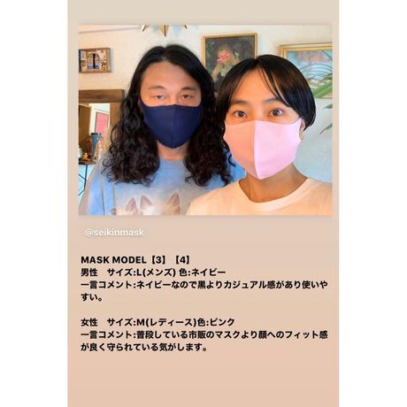 制菌ダブル立体マスク(ピンク) (LADIES・M)