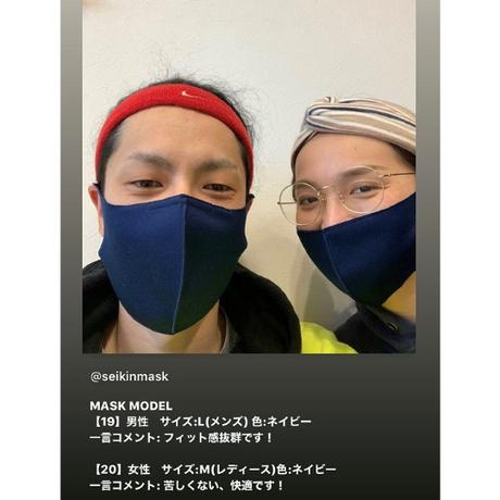制菌ダブル立体マスク(ネイビー)  (LADIES・M)  7枚セット(約1年分)