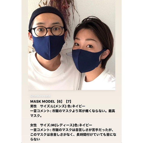 制菌ダブル立体マスク(ネイビー)  (LADIES・M)
