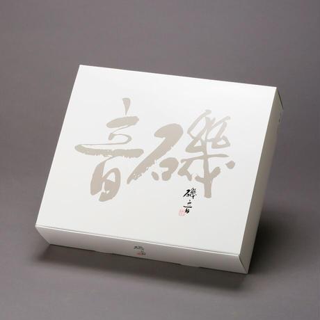 [お中元]味付海苔バラエティセット