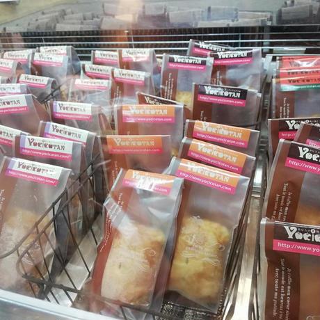 冷やしアップルパイ(アイス)選べるアソート1種6個セット