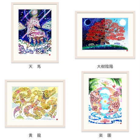 [L size]Aクラス(15作品)