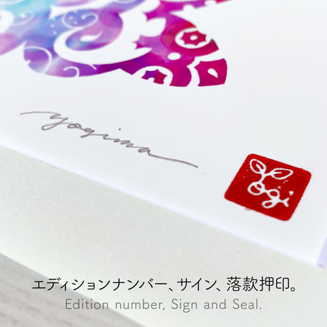 [Original size]海の星シリーズ(2作品)