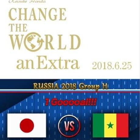 ☆号外☆REVIEW ロシアW杯セネガル代表戦  2018年6月25日配信