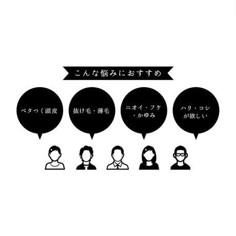 HasMoU(ハスモウ)スカルプシャンプー200ml(ボトル)