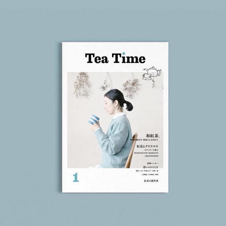 Tea Time vol.1