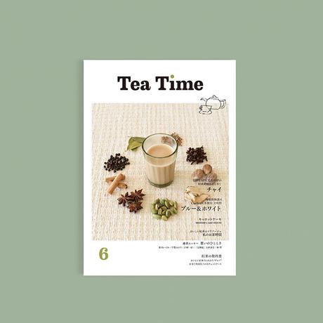 Tea Time Vol.6
