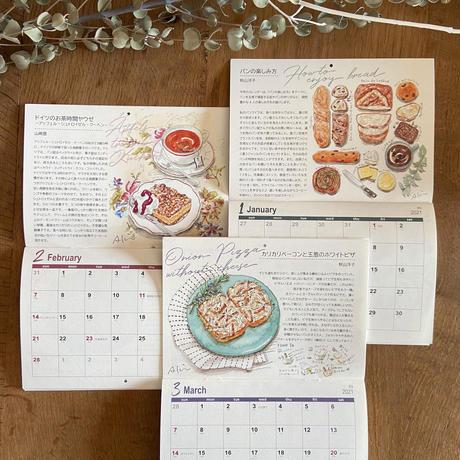 【完売/小2冊】2021パンのカレンダー