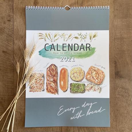 【再販完売/大小★セット】パンのカレンダー大小(壁掛け)