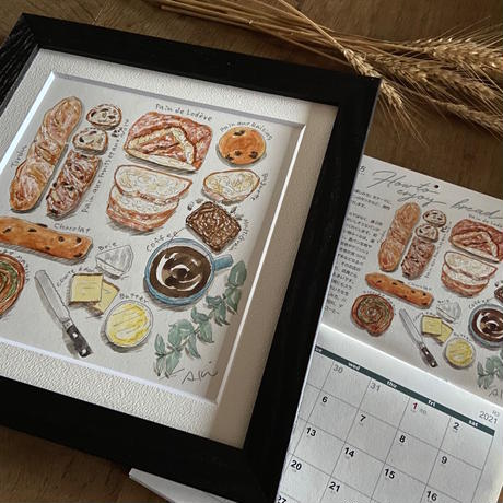 【水彩原画25×25cm】How to enjoy bread(受注品)