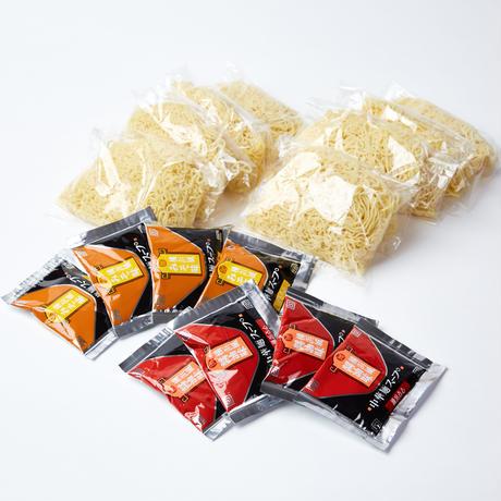 中華麵2種セット