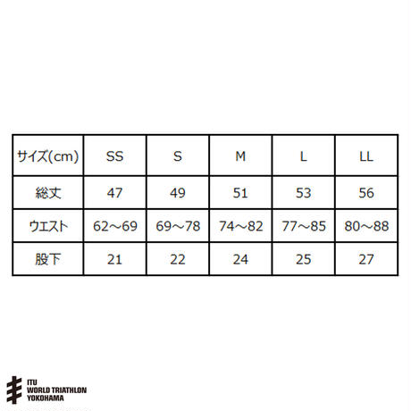 WTS横浜 オリジナルハーフパンツ BL