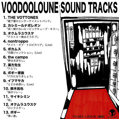 CD|VOODOOLOUNGE SOUND TRACKS|V.A