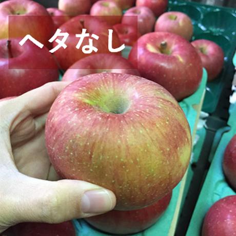 シナノスイート(訳あり)10キロ