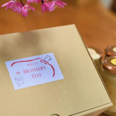 【母の日限定BOX】ジャム詰め合わせギフト(りんごとクリームチーズ2本・はちみつりんごバター1本)