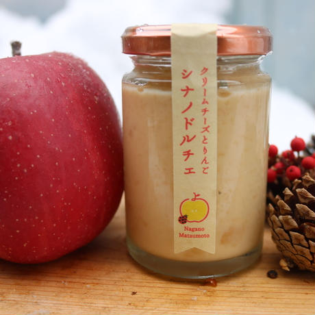 【2020年産】100%りんごジュースとジャムセット  (たっぷりサイズ)
