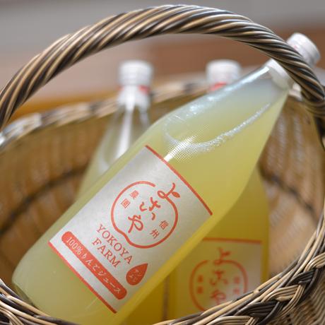 100%りんごジュース~サンふじ~(5本入り)
