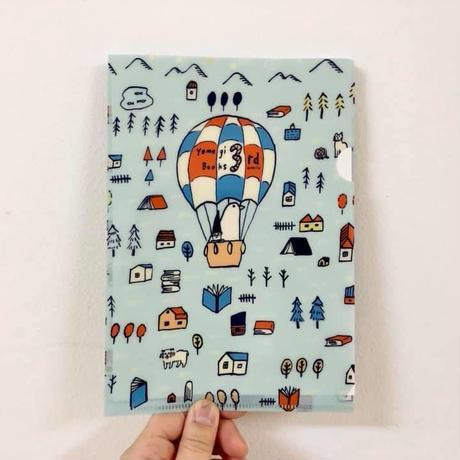 【オリジナル】出口かずみイラスト よもぎBOOKS3周年記念クリアファイル(A5サイズ)