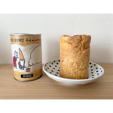 【オリジナル】出口かずみイラスト よもぎBOOKS4周年記念パンの缶詰(3缶セット)
