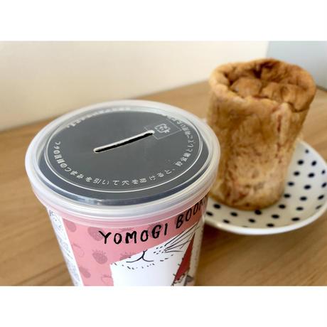【オリジナル】出口かずみイラスト よもぎBOOKS4周年記念パンの缶詰(ストロベリー味)