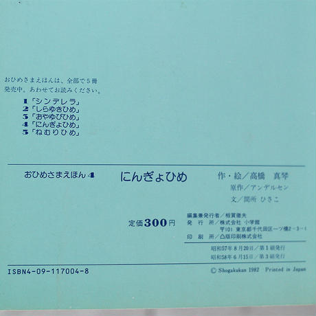 5ac5a3c9ef843f04a90005e9