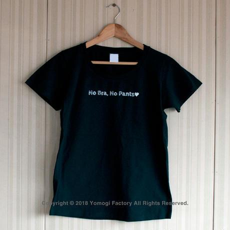 ノーブラ ノーパンツ  Tシャツ ブラック レディース
