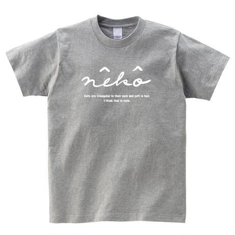 neko Tシャツ【杢グレー】