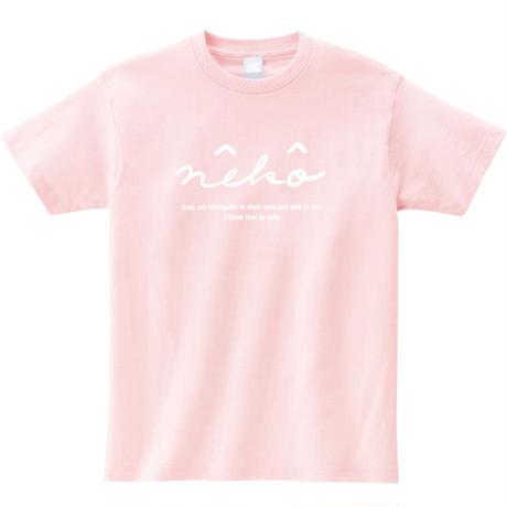 neko Tシャツ【ライトピンク】よもぎファクトリー限定カラー