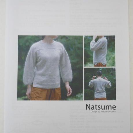 Natsume (designed by Noriko Ichikawa) 日本語印刷パターン
